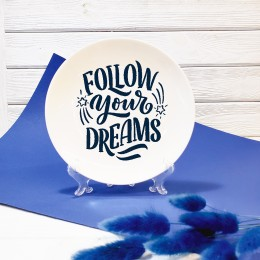 "Тарелка ""Follow you dreams"""