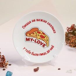 "Тарелка ""Пицца"""