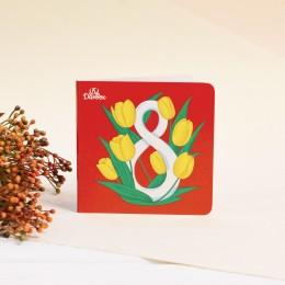 """Шоколад """"Все цветы мира для тебя"""""""