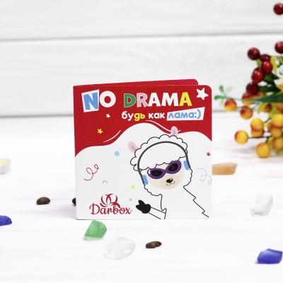"Шоколад ""No drama"""
